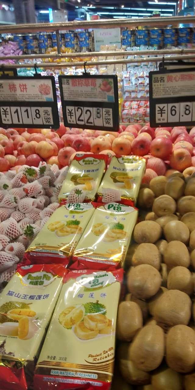 开州的草莓居然要22.8一斤,你会去买吗?