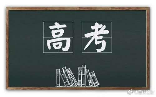 高考延期一个月该如何把握?各科老师从备考到心理全方位梳理高三学生注意要点