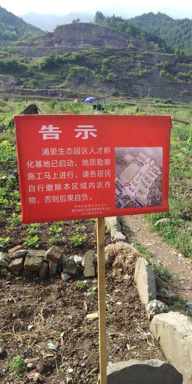 赵家街道修高中不再是传说,第一期工程已启动!