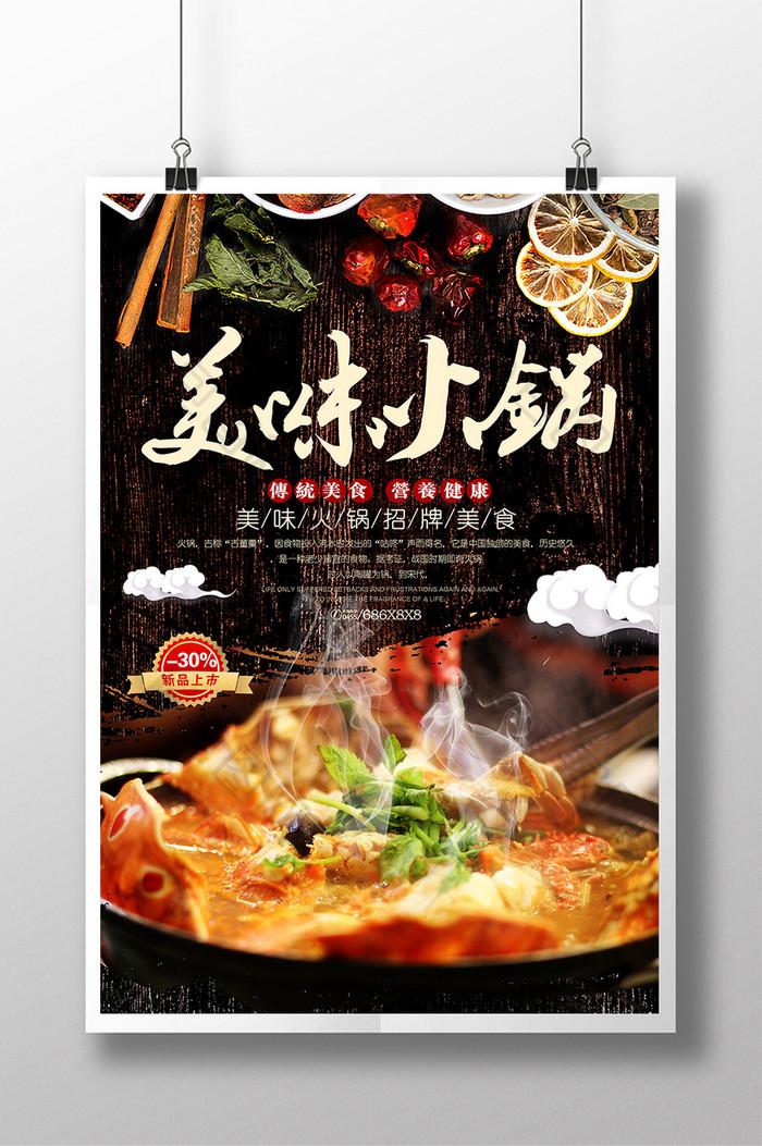 你最喜欢开州的哪几家火锅呢?回帖红包+走心跟帖