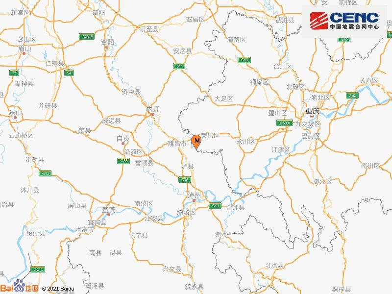 刚刚!开州周边区县发生3.0级地震,震源深度5千米